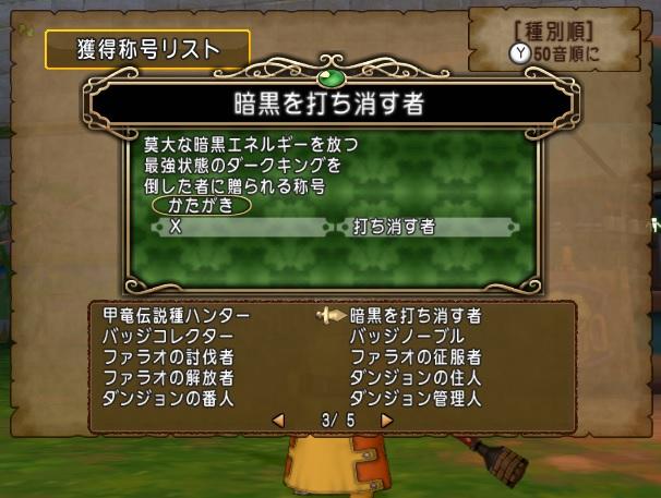 kaicyo160925-4.jpg