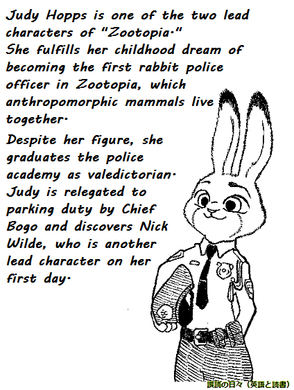 judy0704.png