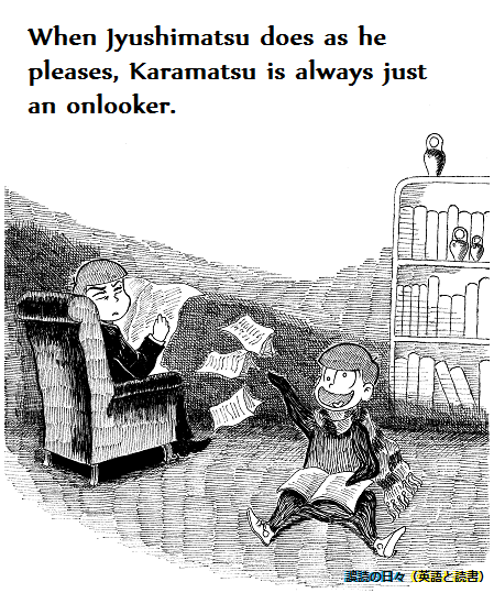 kara140528.png