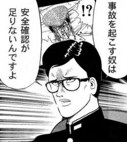 gazou_0300.jpg