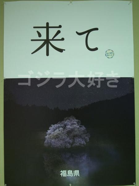 R0010755-2.jpg