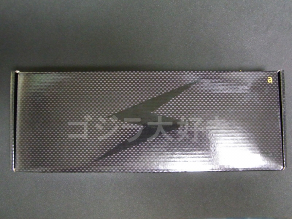 R0015650.jpg