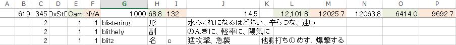 XVL13.png