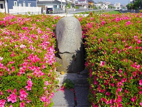 「二本榎塚(天神塚)」