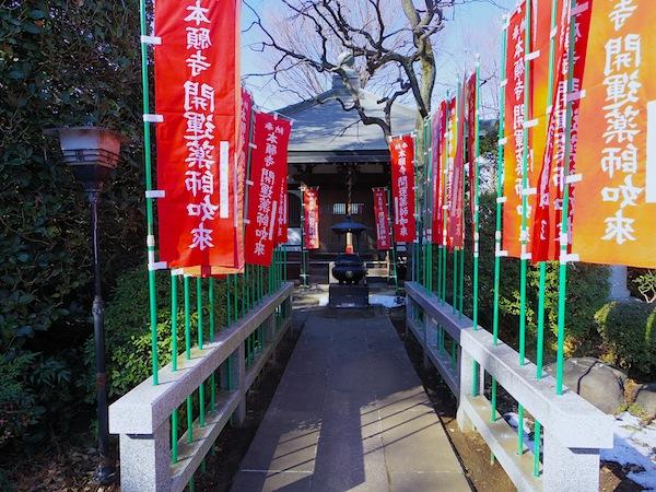「府中市№17遺跡(彦四郎塚・鎧塚)」