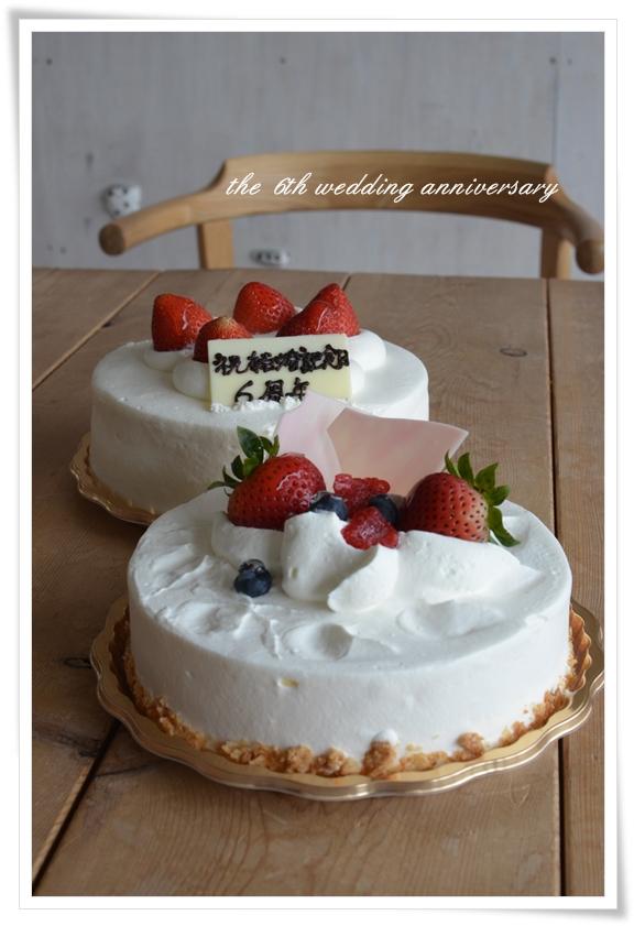 DSC_7738結婚記念ケーキ