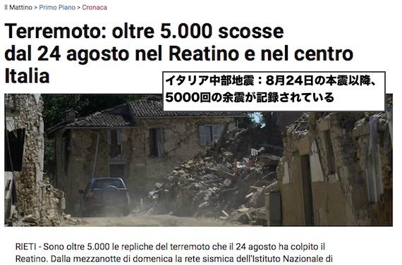 5000-after-shock.jpg
