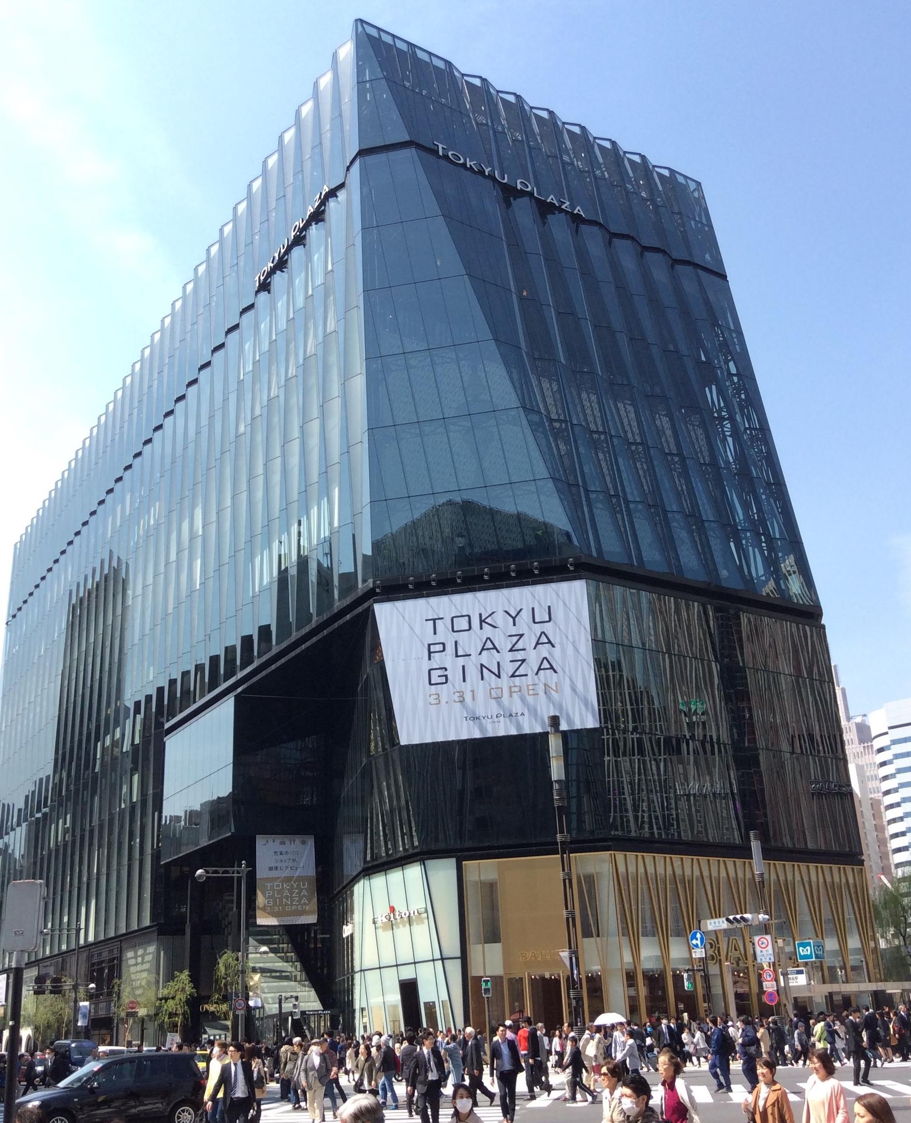 Tokyu_Plaza_Ginza1b-crop.jpg