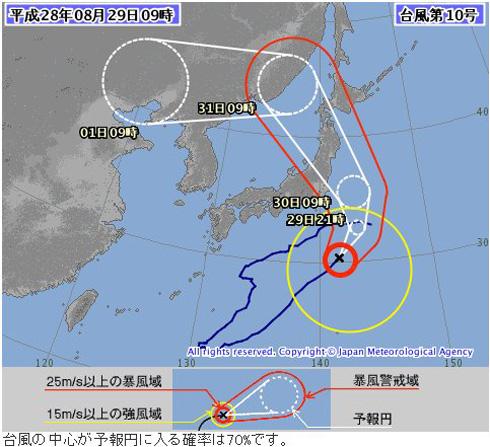 kf_typhoon_05.jpg