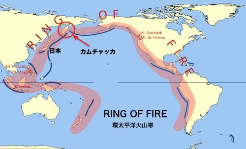 ringof-fire-2013.jpg