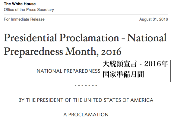 whitehouse-2019-0831.png