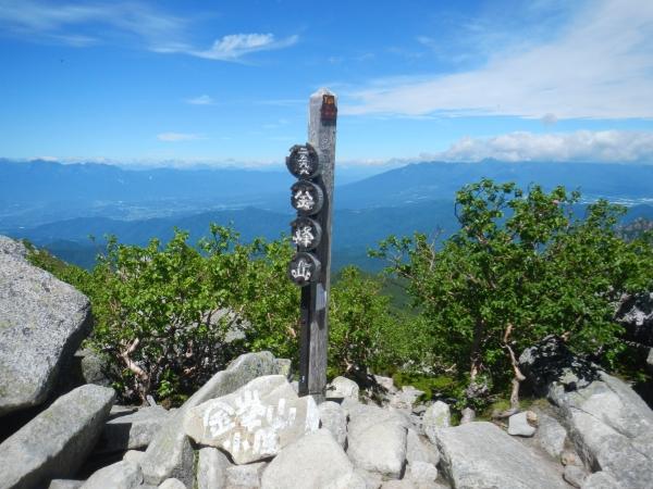 金峰山 040