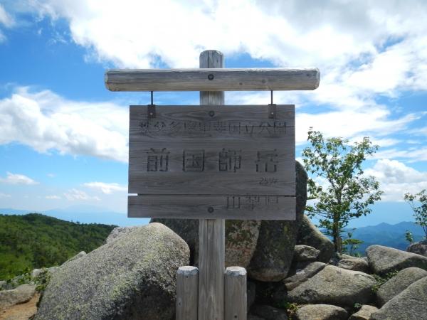金峰山 067