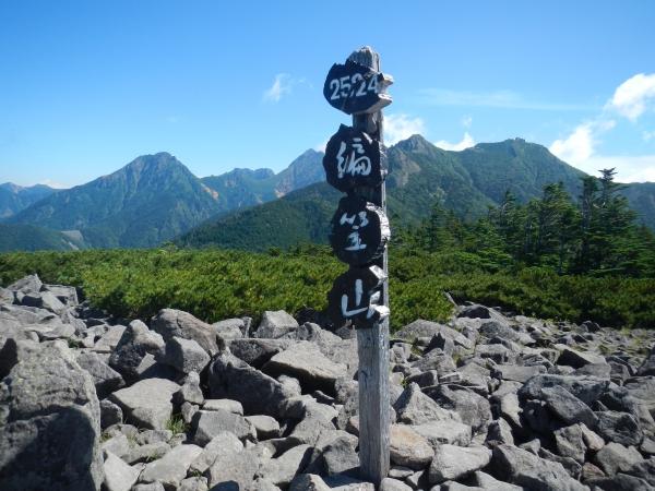 八ヶ岳 029