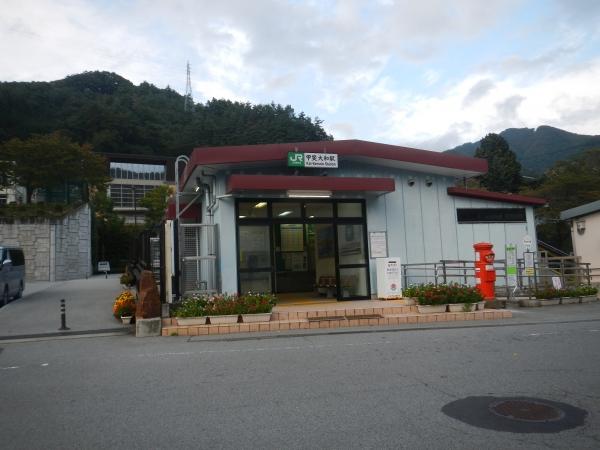 笹子連嶺 066