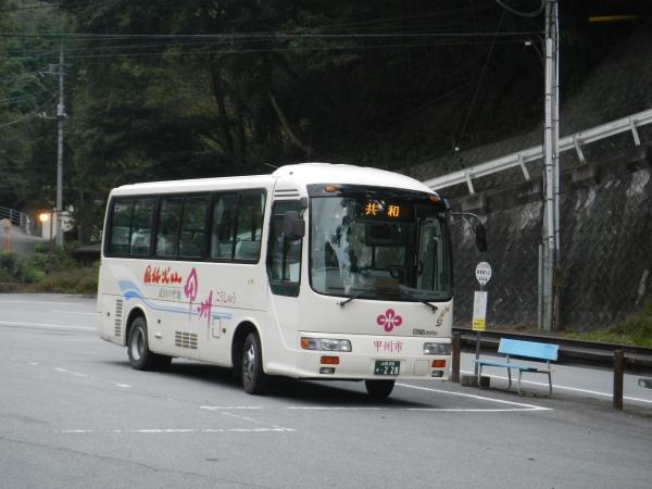 笹子連嶺 069