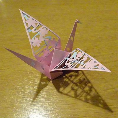 流水に桜模様×鶴