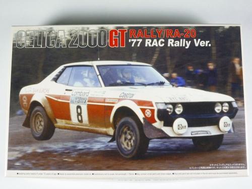 1605_11_aoshima-celica-2000gt-rally_01