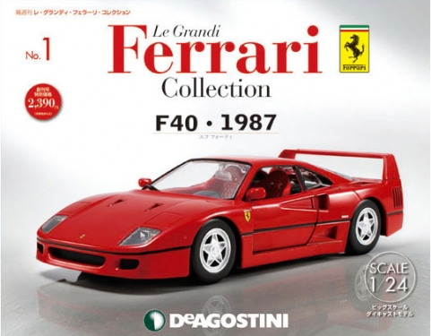Le-Grandi-Ferrari-Collection_01