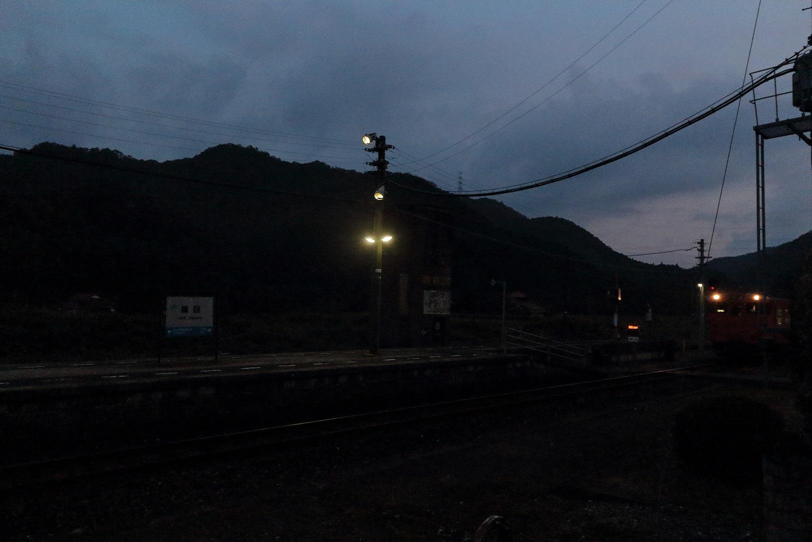 2016yamaguti82.jpg
