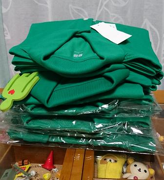 みどりシャツ たくさん