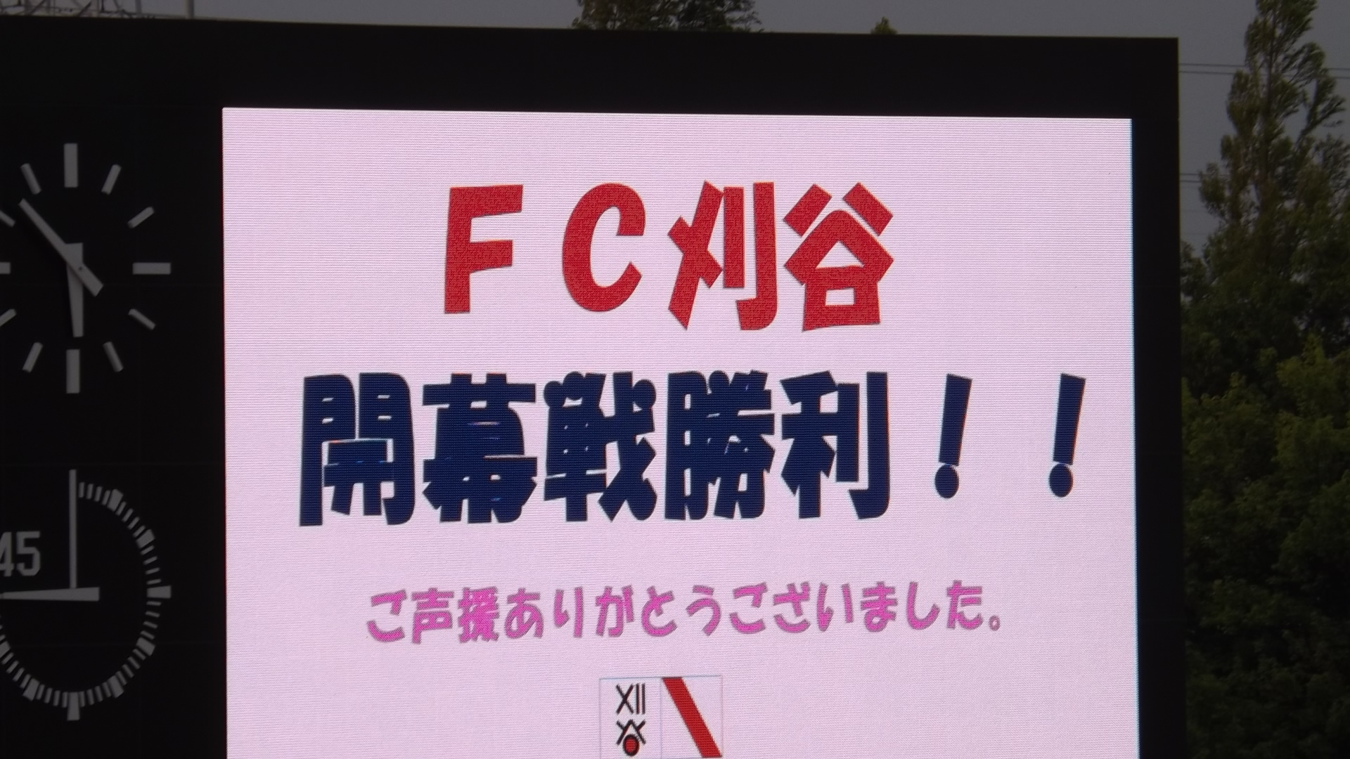 DSCF2120.jpg