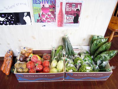 1707 お野菜
