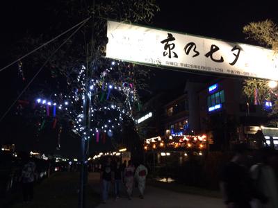 1608 kyoto 09