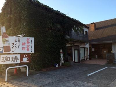 1608 kyoto 44