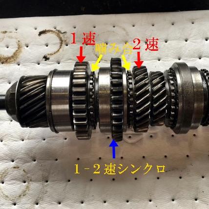 IMG_6385(1).jpg
