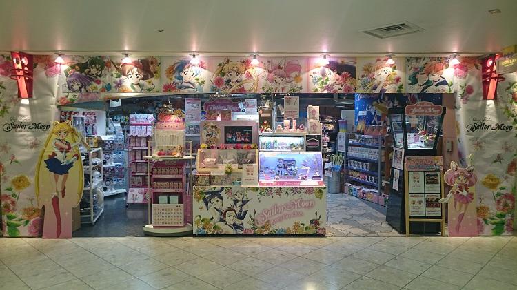 KL梅田 売場画像
