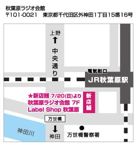 akiba_rajikan_map_201407231218132d7.jpg
