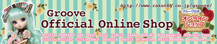 Groove Online Shop Banner