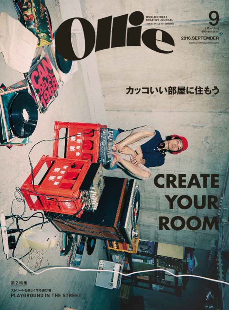 09_ollie_hyoushi_big-750x1014.jpg
