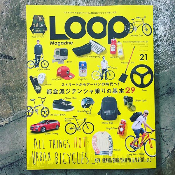 loop_magazine_vol_21_kanto_0000_レイヤー 1