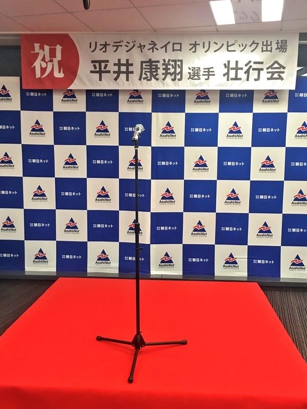 hirai_yasunari_Olympic_growaround_2016_blog_0000_レイヤー 2