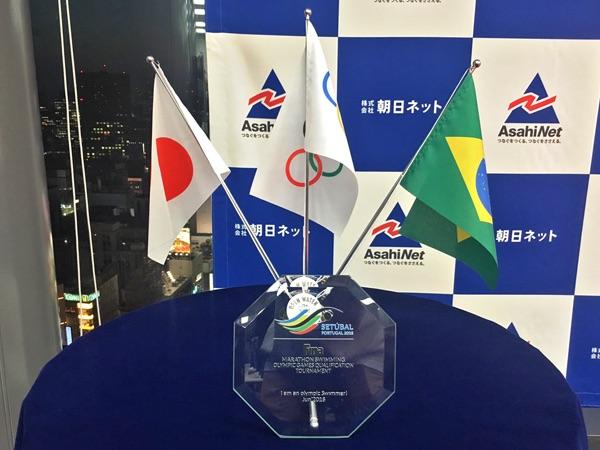 hirai_yasunari_Olympic_growaround_2016_blog_2_0002_レイヤー 4