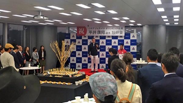 hirai_yasunari_Olympic_growaround_2016_blog_1_0000_レイヤー 3