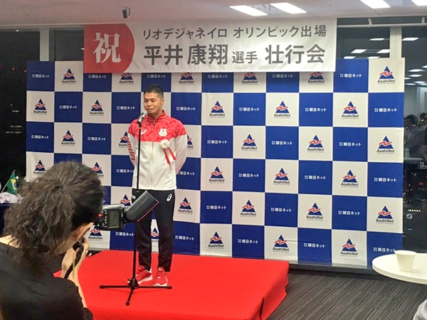 hirai_yasunari_Olympic_growaround_2016_blog_2_0001_レイヤー 5
