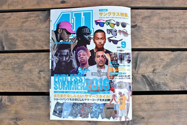 411_magazine_naoya_growaround_1_0002_レイヤー 0