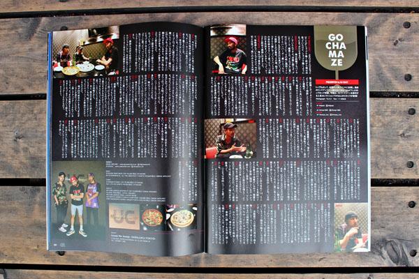 411_magazine_naoya_growaround_1_0000_レイヤー 2