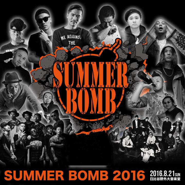 summer bomb