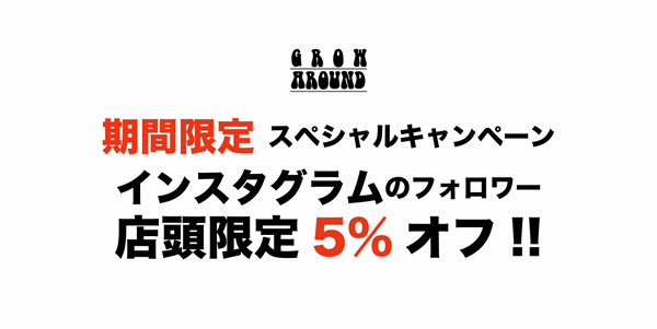 2016_sale_pop_bog2.jpg