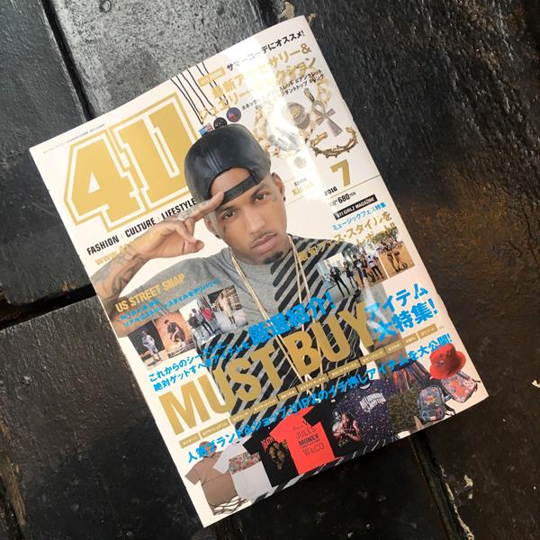 411_magazine_2016_1_growaround.jpg