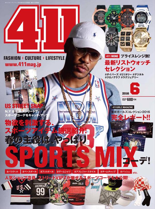 411_sports_mix_1_growaround_2016.jpg
