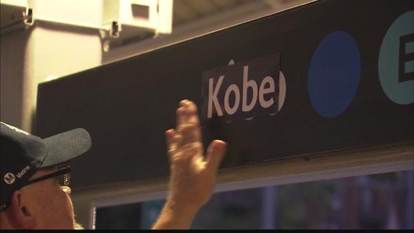 Kobe-Station.jpg