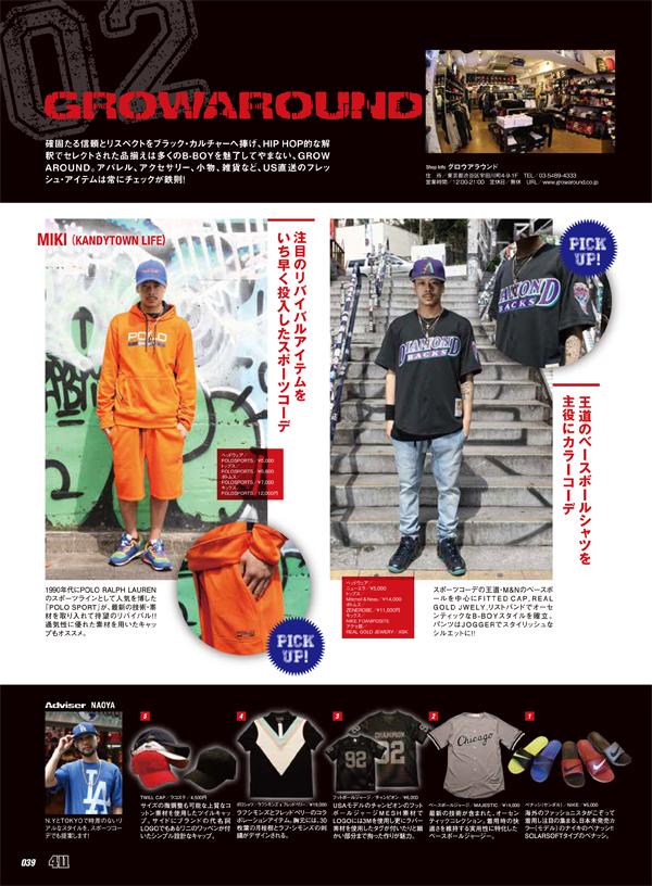 bornxraised_la_venice_GROWAROUND_blog_0031_411_magazine.jpg