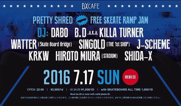 bxcafe_2016_07_01.jpg