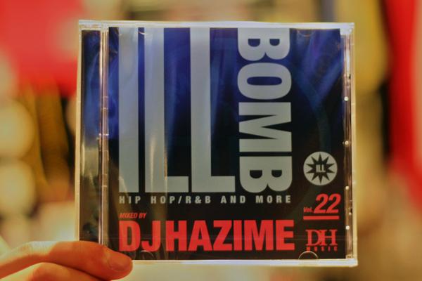 dj_hazime_lil_bomb_growaround.jpg