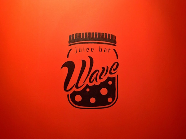 juce_bar_wave_1_2016.jpg